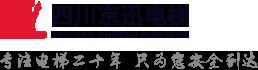 四川京迅万博手机ios有限责任公司