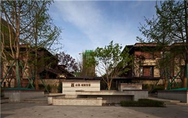 中海城南官邸